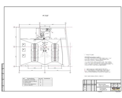 План размещения оборудования