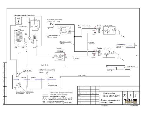 электрическая схема керхер